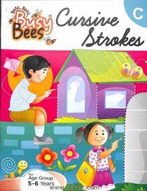 Busy Bees Cursive Strokes C