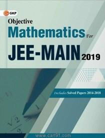 Objective Mathematics For JEE Main Exam