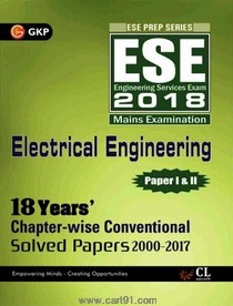 ESE 2018 Electrical Engineering Paper I And II