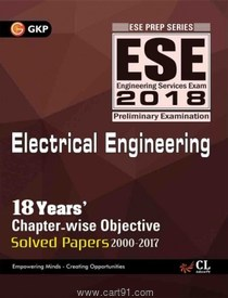 ESE 2018 Electrical Engineering Chapterwise Solved Papers