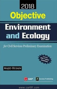 Objective Environment And  Ecology