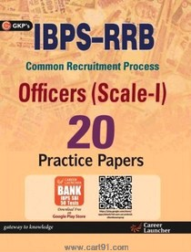 IBPS RRB Office Scale I 20 Practice Paper