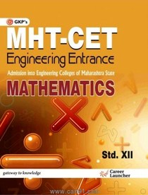 MHT CET Engineering Entrance Mathematics 12th Standard