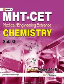 MHT CET Medical Engineering Entrance Chemistry 12th Standard