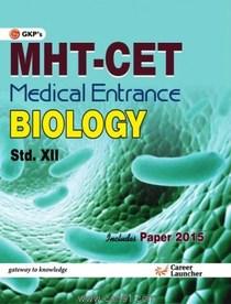 MHT CET Medical Entrance Biology 12th Standard