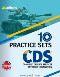 Combined Defence Services Entrance Examination 10 Practice Sets