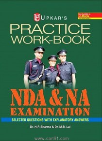 NDA And NA Examination Practice Workbook