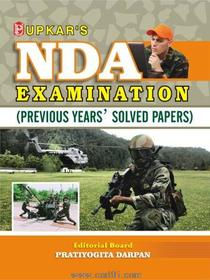 NDA Examination Previous Year Solved Papers