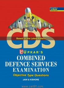 Combined Defence Services Examination Objective Type Questions