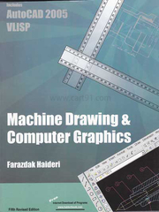 Machine Drawing and Computer Graphics