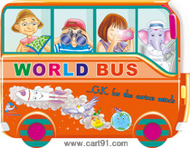World Bus GK