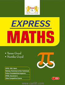 Express Maths (English)