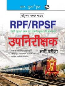 RPF RPSF Upanirikshak Bharti Pariksha Guide