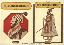 Raja Shivchhatrapati Volume 1 And 2