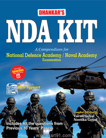 National Defence Academy And Naval Academy Examination (Dhankar Publications)